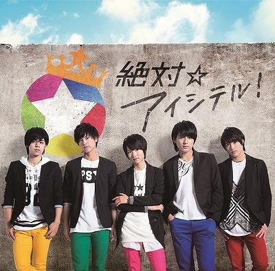 MAG!C☆PRINCEの画像 p1_8