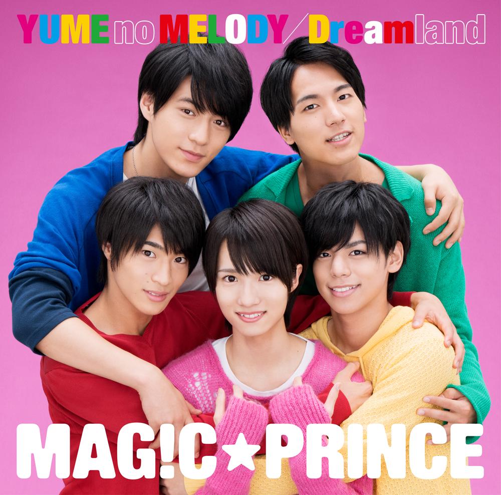MAG!C☆PRINCEの画像 p1_15