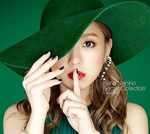 Secret Collection ~GREEN~
