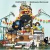 メテオ定食(Album Mix) 歌詞