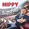 きんさいや / TEE & HIPPY 歌詞