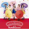 go to Romance>>>>> 歌詞
