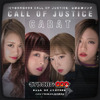 CALL OF JUSTICE 歌詞