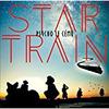 STAR TRAIN 歌詞