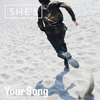 Your Song 歌詞
