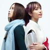 再会 (produced by Ayase) 歌詞