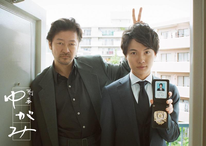 木曜劇場『刑事ゆがみ』 秋元康...
