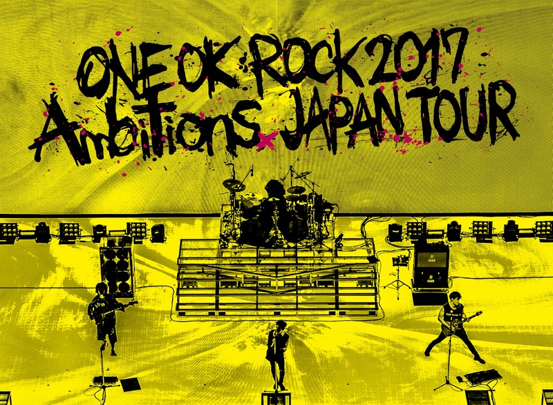 ONE OK ROCK 32公演30万人動員のキャリア史上最大規模の激熱