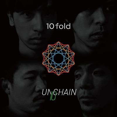 【J写】UNCHAIN「10fold」通常盤