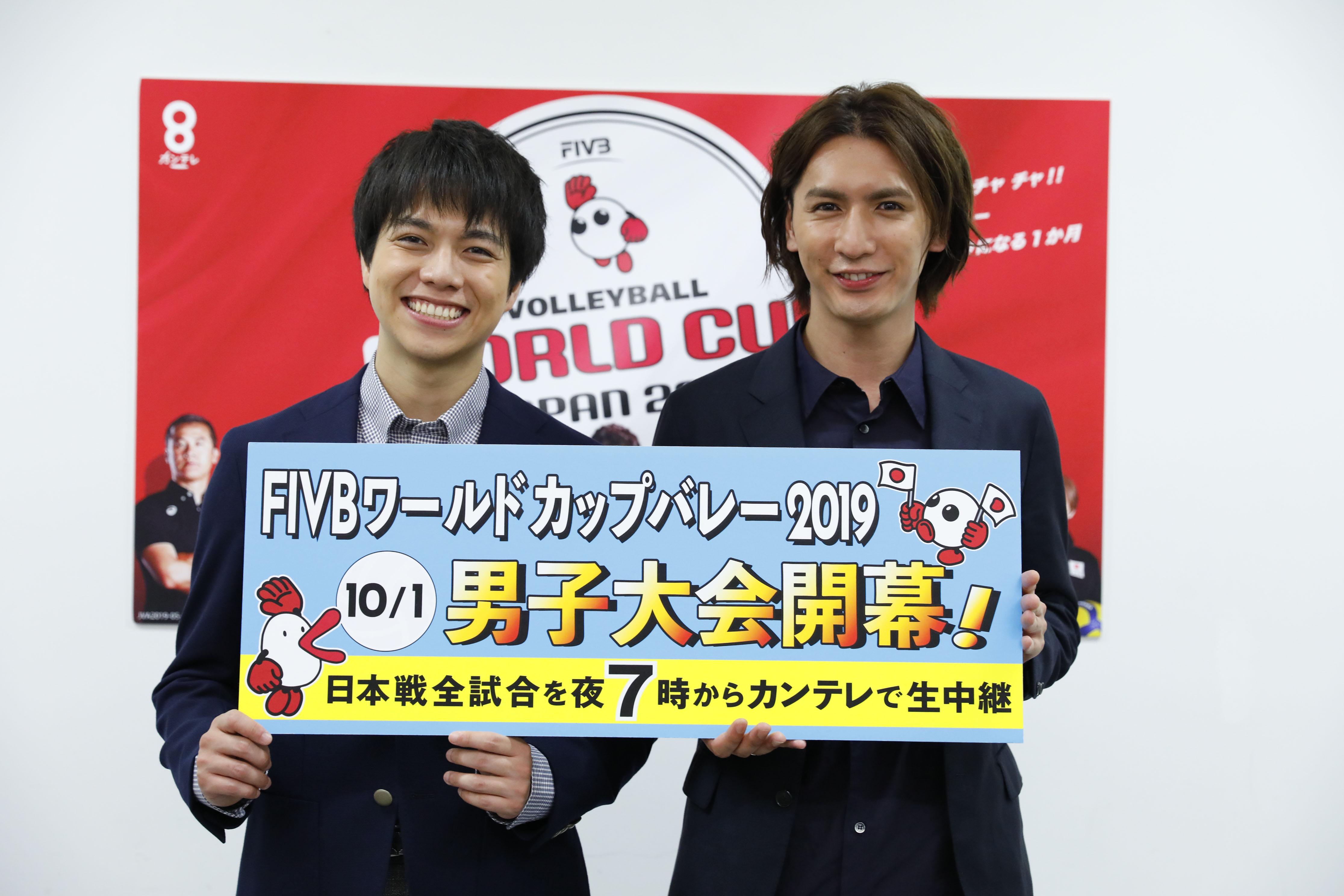 ワールド カップ バレー 男子 メンバー