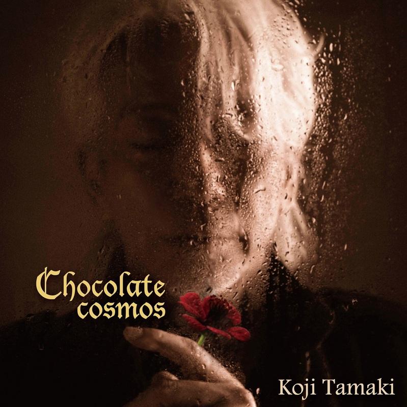 玉置浩二 Chocolate cosmos ジャケット写真