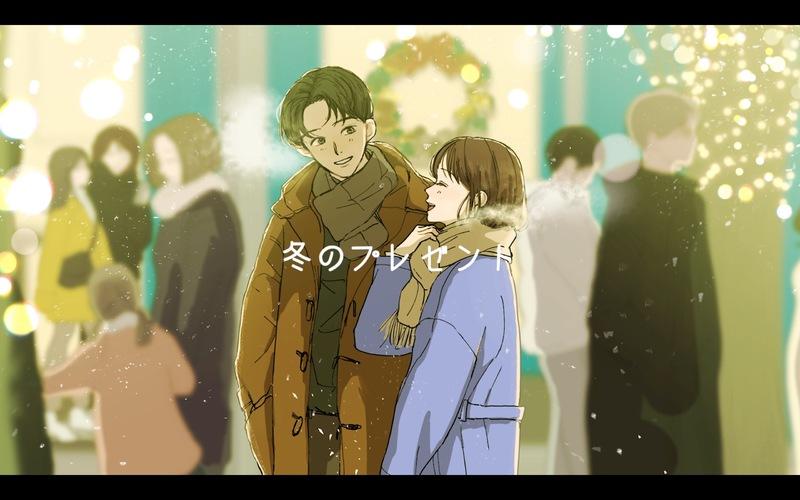 もさを。 冬のプレゼント MV