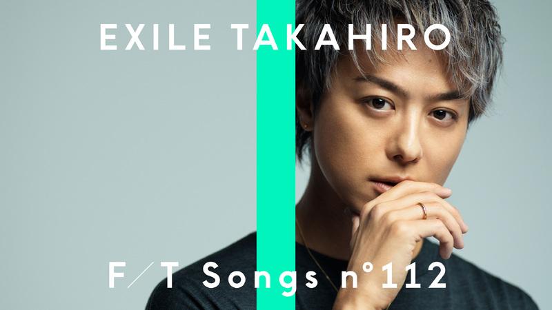 EXILE TAKAHIRO THE FIRST TAKE
