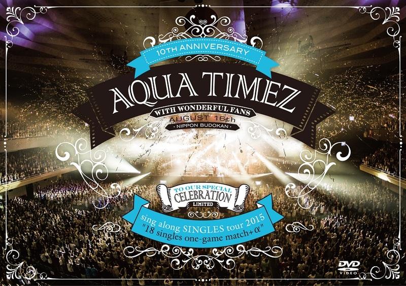 Aqua Timez、新曲&ライブDVDリ...