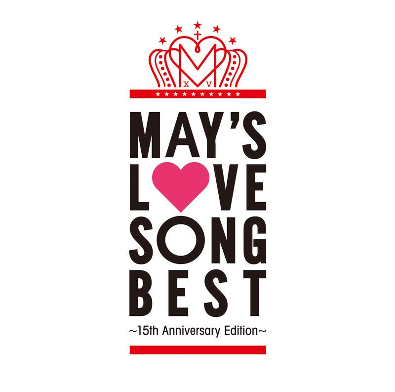 グループ結成 周年を迎えたmay s、新曲「風の歌を聴きながら」mv公開 歌詞検索utaten(うたてん)