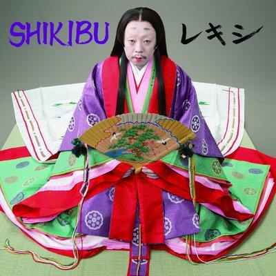 レキシのSHIKIBU ジャケット写真