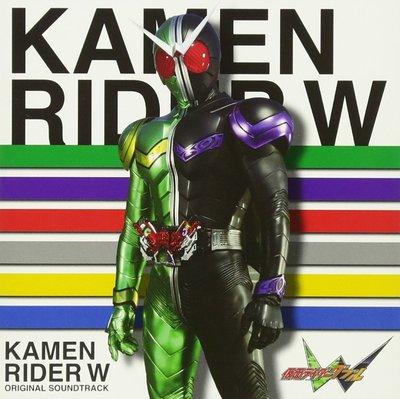 仮面ライダーW オリジナルサウンドトラックのCDジャケット