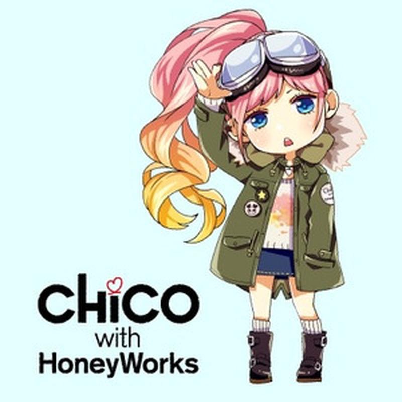 Chico With Honeyworks のおすすめ歌詞まとめ 歌詞検索サイトutaten