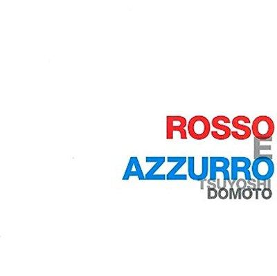 堂本剛のアルバム「ROSSO E AZZURO」のCDジャケット写真
