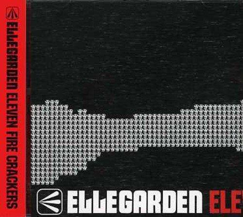 エルレガーデン