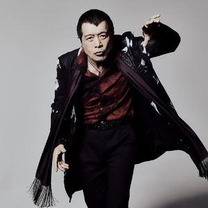 Uououo ヨコハマ 矢沢 永吉