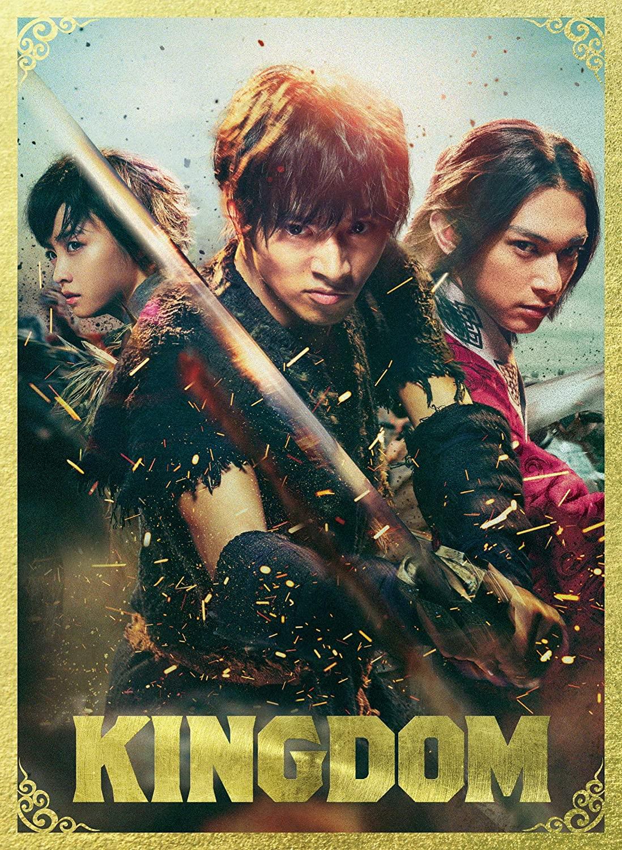 キングダム ひょう 吉沢亮 映画『キングダム』感想!吉沢亮さんがまあ~キレイ!そしてビックリするほど良かった2時間14分!