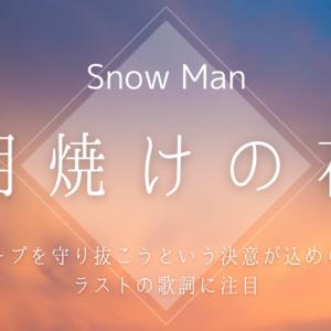 ドール 歌詞 グラン snowman